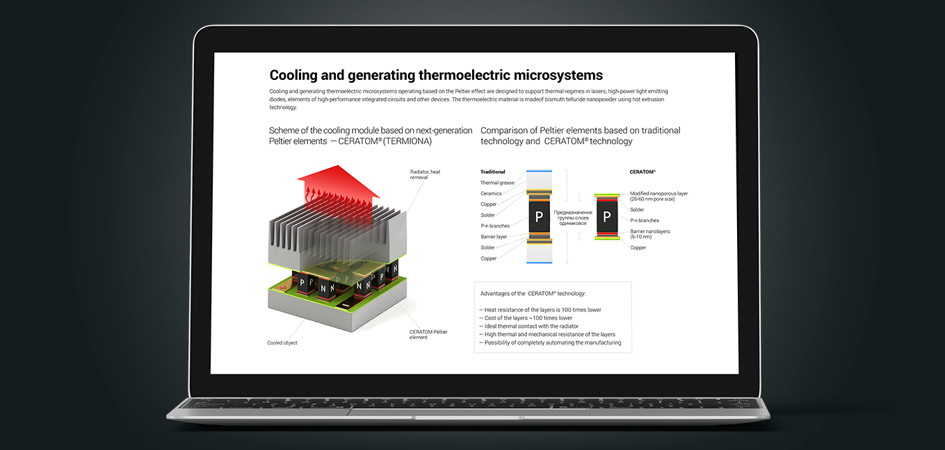 Thermoelectric cooling microsystems